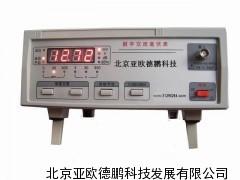 DP-2006A交流毫伏表     数字交流毫伏表/毫伏表