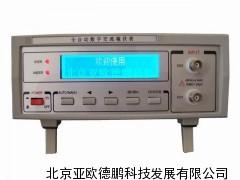 DP-2006 数字交流毫伏表    交流毫伏表/毫伏表