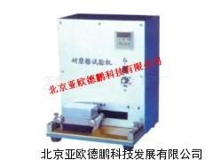 DPNMC-II耐磨擦试验机/油墨层耐磨擦性试验机