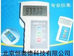 数字大气压力表 数字压力表 HAD-DPH-103