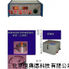 BLY/EST121 橡膠體積電阻率測定儀