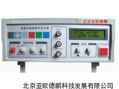 DP-2011A电视信号发生器/信号发生器