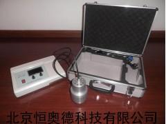 YL-SBDY-1  数显白度仪