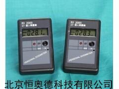 个人剂量仪 个人剂量报警仪 放射性检测仪 HAFJ2000