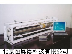 HA-GTS-Ⅱ 钢缆输送带无损探伤仪