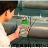 HA-XCT-2000H   手持式超声波流量计