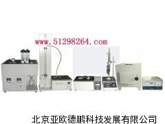 DP-210C原油中蜡、胶质、沥青质含量测定仪