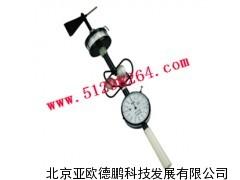DPM6三杯风向风速表/风速表