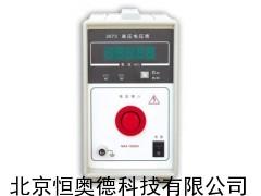 高压电压表 电压表 HA-2673