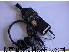 便携式放电检测仪 超声波放电 泄漏检测仪 GD-UT100K