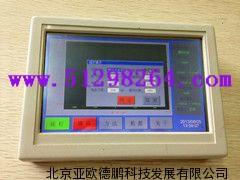 DP-DH020牙刷重金属检测仪