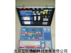 DP-06033多功能食品安全检测箱(三)