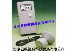 DP-TE017B注水肉检测仪    注水肉检测仪的价格