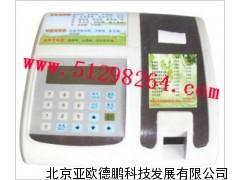 DP-SF004植物疫病快速诊断仪/快速诊断仪
