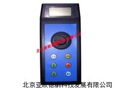 DP-MD010手持式食品安全检测仪/食品安全检测仪