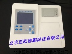 DP-TE010多功能食品安全检测仪/食品安全检测仪