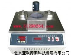 DP—179汽油储存安定性测定仪