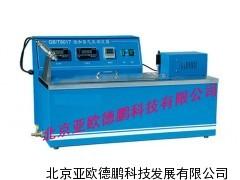 DP—118B自动石油产品饱和蒸气压测定仪(雷德法)