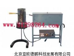 DP—109石油产品馏程测定仪/馏程测定仪