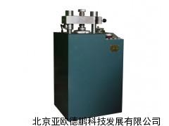 DPYYJ-40压样机/压样仪