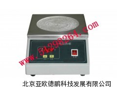 DP—189A电加热板/石油产品通用检测仪器