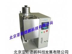 DP—129微量残炭测定仪(微量法)