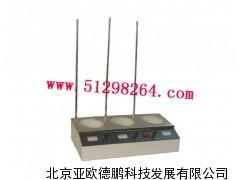 DP—113C石油产品水分测定仪/水分测定仪