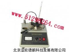 DP—102A石油产品闪点测定仪(马丁闭口杯法)