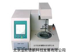 DP—101D开口闪点全自动测定仪(克利夫兰开口杯法)
