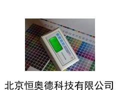 HA-CRD-998E 彩色反射式密度仪