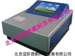 DP16-NC2农药残留快速检测仪/快速检测仪