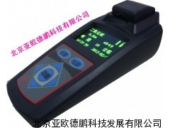 DP601-NC农药残留快速检测仪/快速检测仪