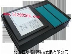 DP616-NC农药残留快速检测仪/快速检测仪