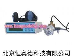 HDGS-ZB-5000 智能数字漏水检测仪