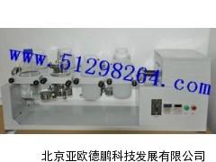 DP-D大型全自动翻转式振荡萃取器/翻转式振荡萃取器