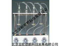 DP系列全自动液液萃取器/液萃取器