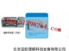 DP系列全自动翻转式萃取器/翻转式萃取器