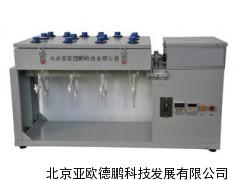 DP-2000综合型翻转式萃取器/翻转式萃取器