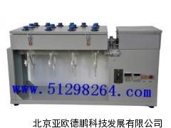 DP-1000全自动多功能翻转式萃取器