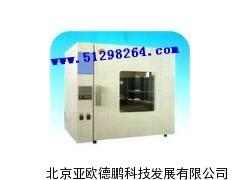 DP-H恒温全自动翻转式振荡萃取器恒温
