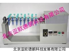 DP—X小型翻转振荡萃取器/振荡萃取器