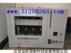 DP-F全自动翻转式萃取器/翻转式萃取器