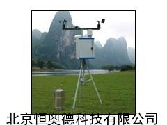 WH89-03 自动气象站