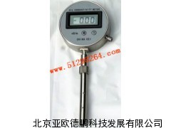 DPM08C液压油料质量快速检定电导仪/油料电导率仪