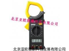 DP266C便携手持式数字钳形表/手持式数字钳形表