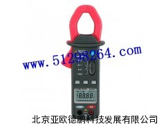 DP2002A交流电流数字钳形表/数字钳形表