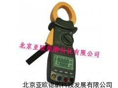 DP2201单相钳形功率表/钳形功率表
