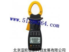 DP2203三相智能功率钳形表/智能功率钳形表