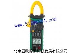 DP2208谐波微功率表/功率表