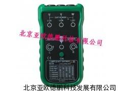 DP5900马达相序指示仪/相序指示仪